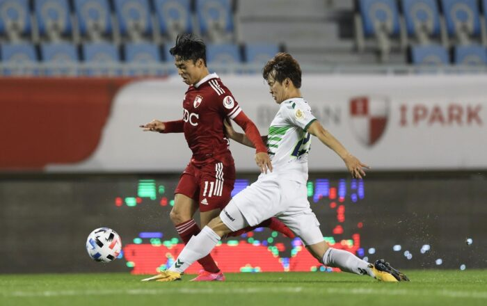 Ulsan Hyundai vs Busan I Park Free Betting Tips